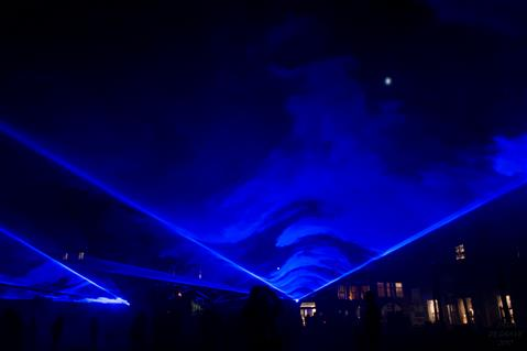 Waterlicht